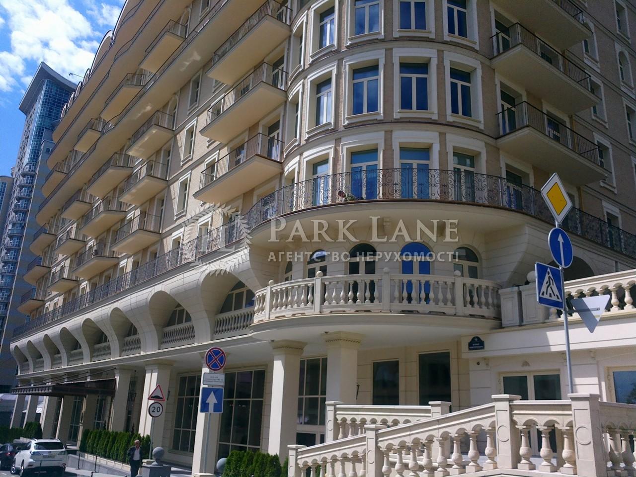 Квартира ул. Новоселицкая, 10, Киев, L-26633 - Фото 16