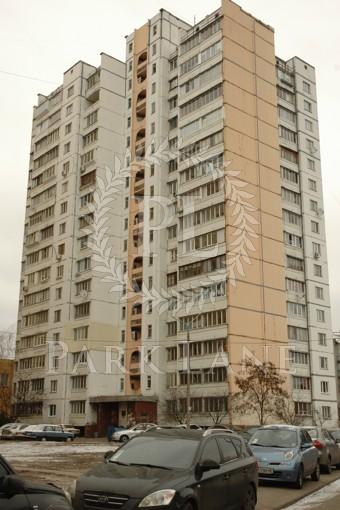 Квартира, Z-587049, 37