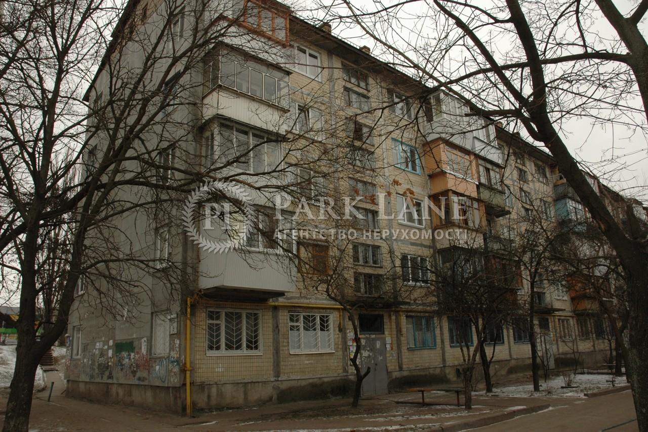 Квартира ул. Космическая, 5, Киев, B-100065 - Фото 1