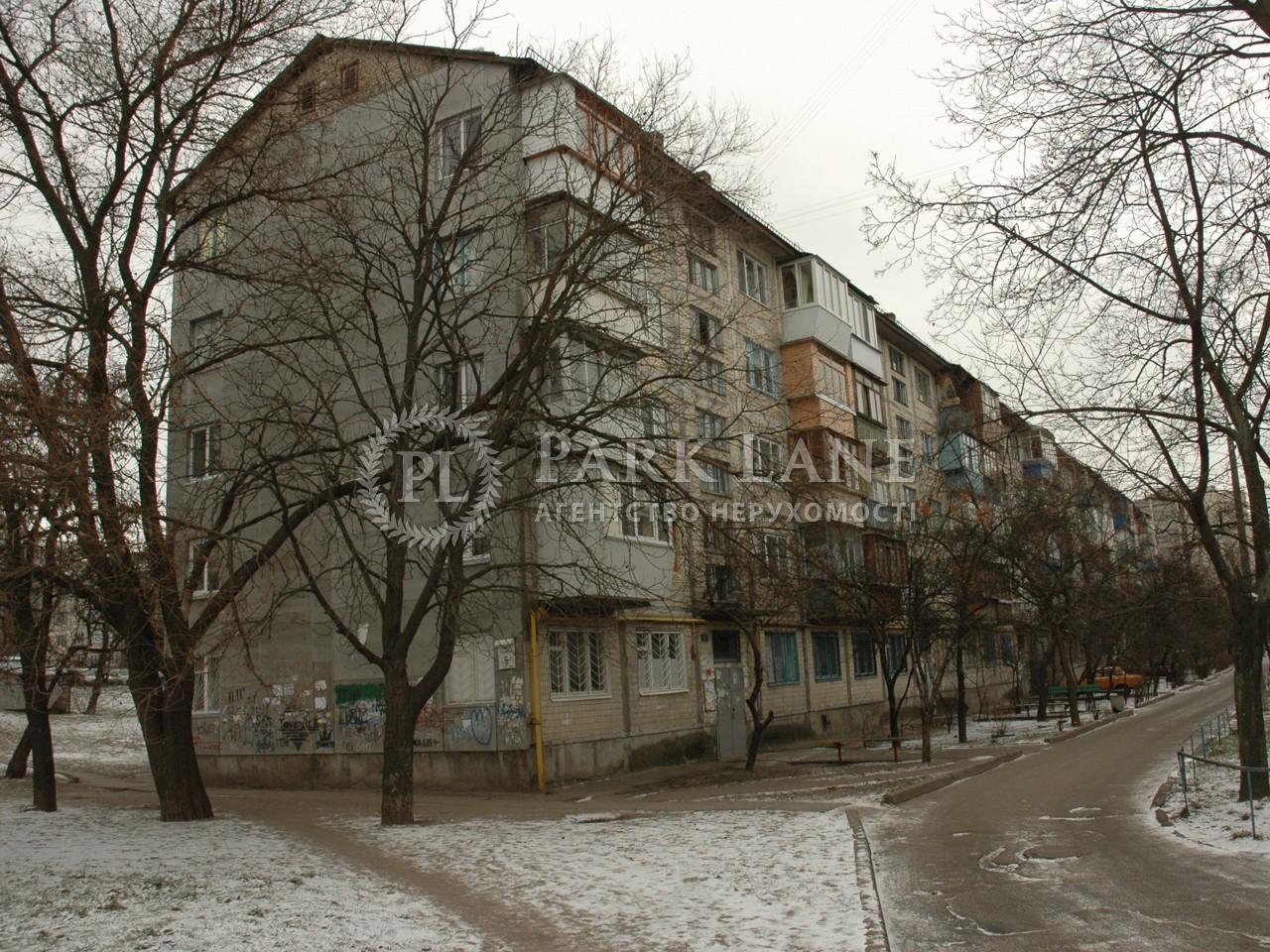 Квартира ул. Космическая, 5, Киев, B-100065 - Фото 29