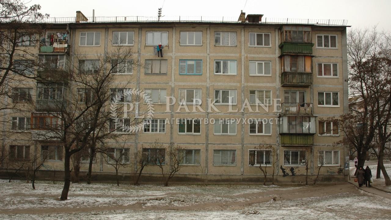 Квартира ул. Космическая, 5, Киев, B-100065 - Фото 30
