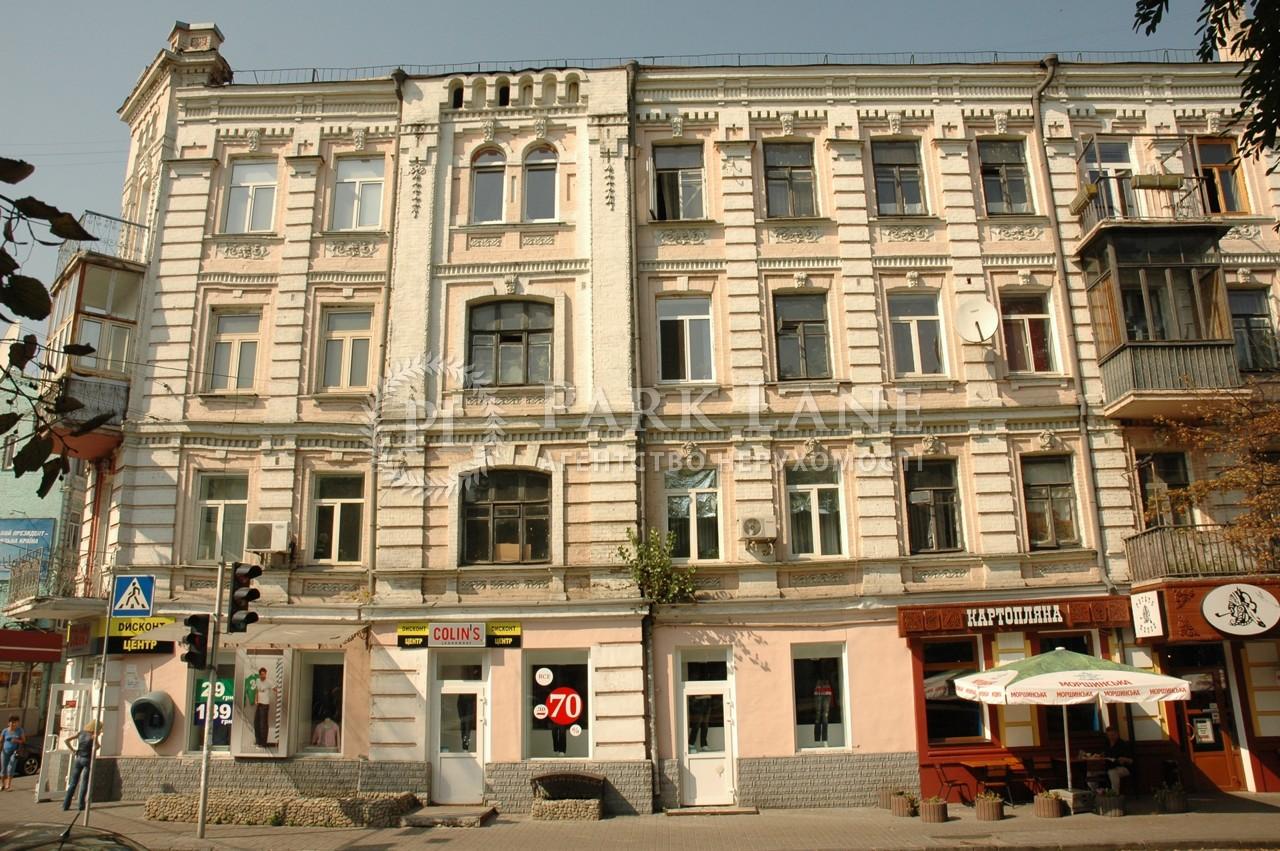 Офис, ул. Нижний Вал, Киев, Z-1056573 - Фото 13