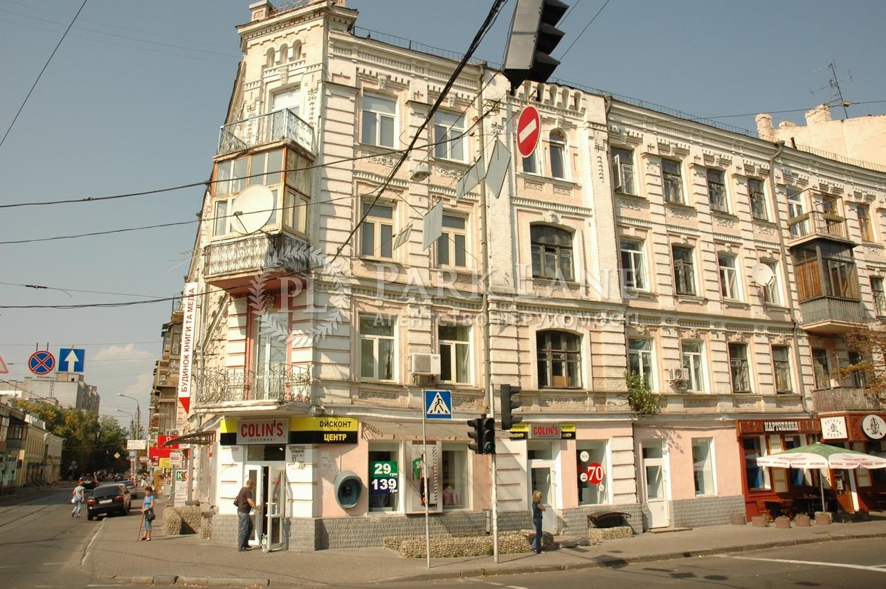 Офис, ул. Нижний Вал, Киев, Z-1056573 - Фото 1