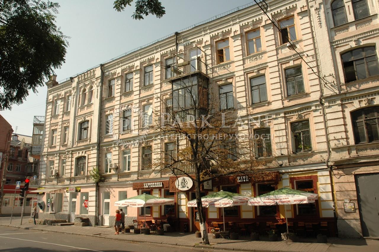 Офис, ул. Нижний Вал, Киев, Z-1056573 - Фото 14