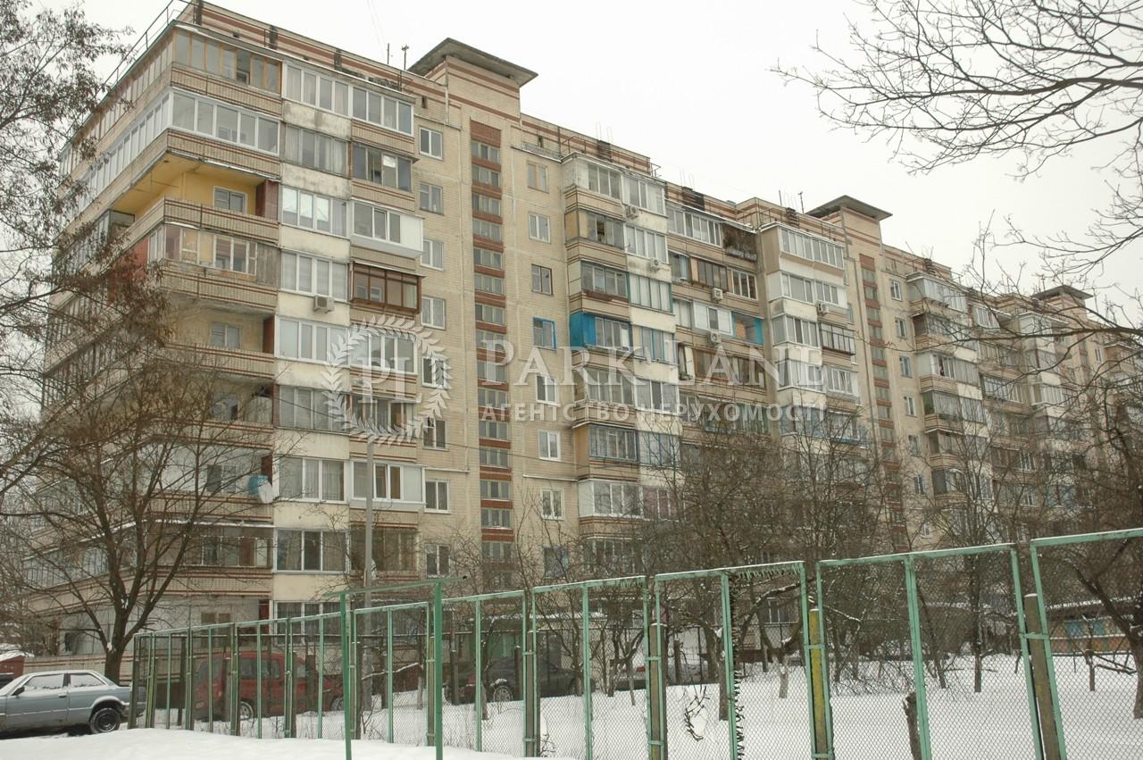 Квартира ул. Челябинская, 9, Киев, L-28491 - Фото 3