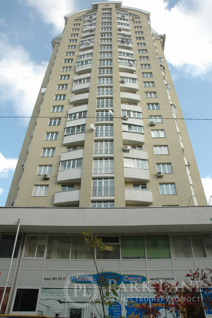 Квартира ул. Макеевская, 10б, Киев, R-3966 - Фото 8