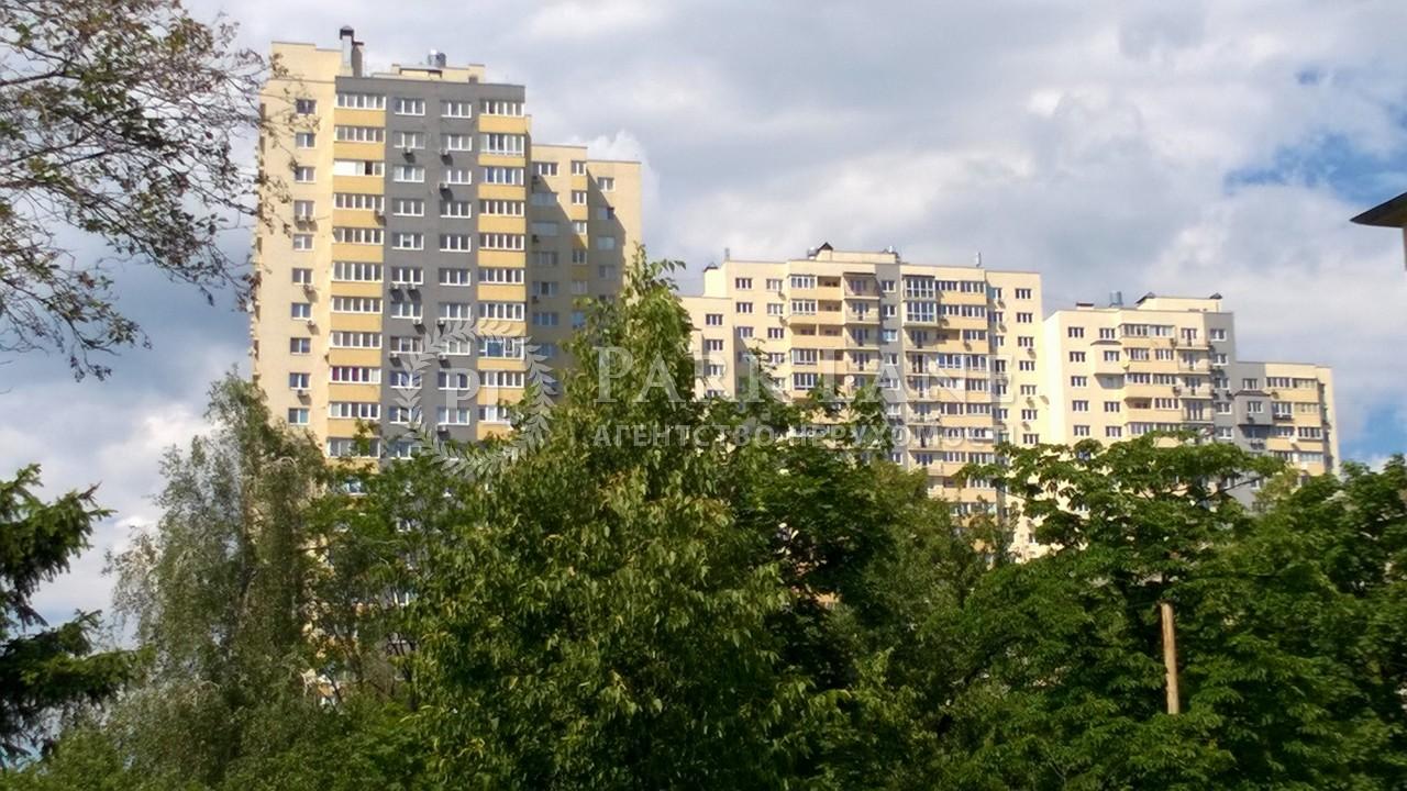 Торговые площади, Навои Алишера просп., Киев, Z-1846837 - Фото 4