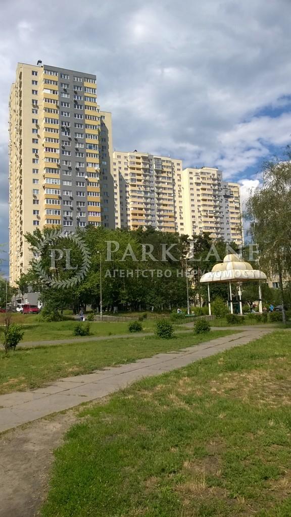 Квартира Навои Алишера просп., 69, Киев, Z-538823 - Фото 1