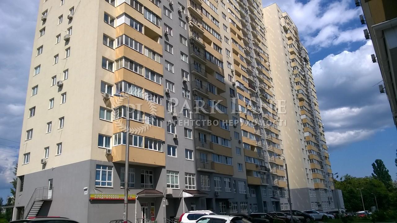 Квартира Навои Алишера просп., 69, Киев, Z-538823 - Фото 10