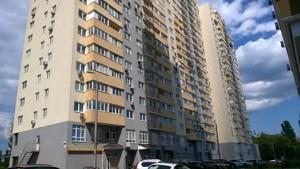 Квартира Z-788800, Навои Алишера просп., 69, Киев - Фото 4