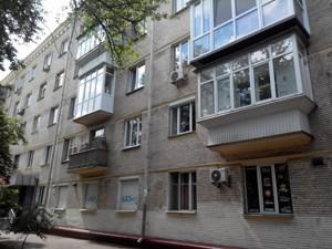 Квартира Z-790423, Лаврская, 4, Киев - Фото 3