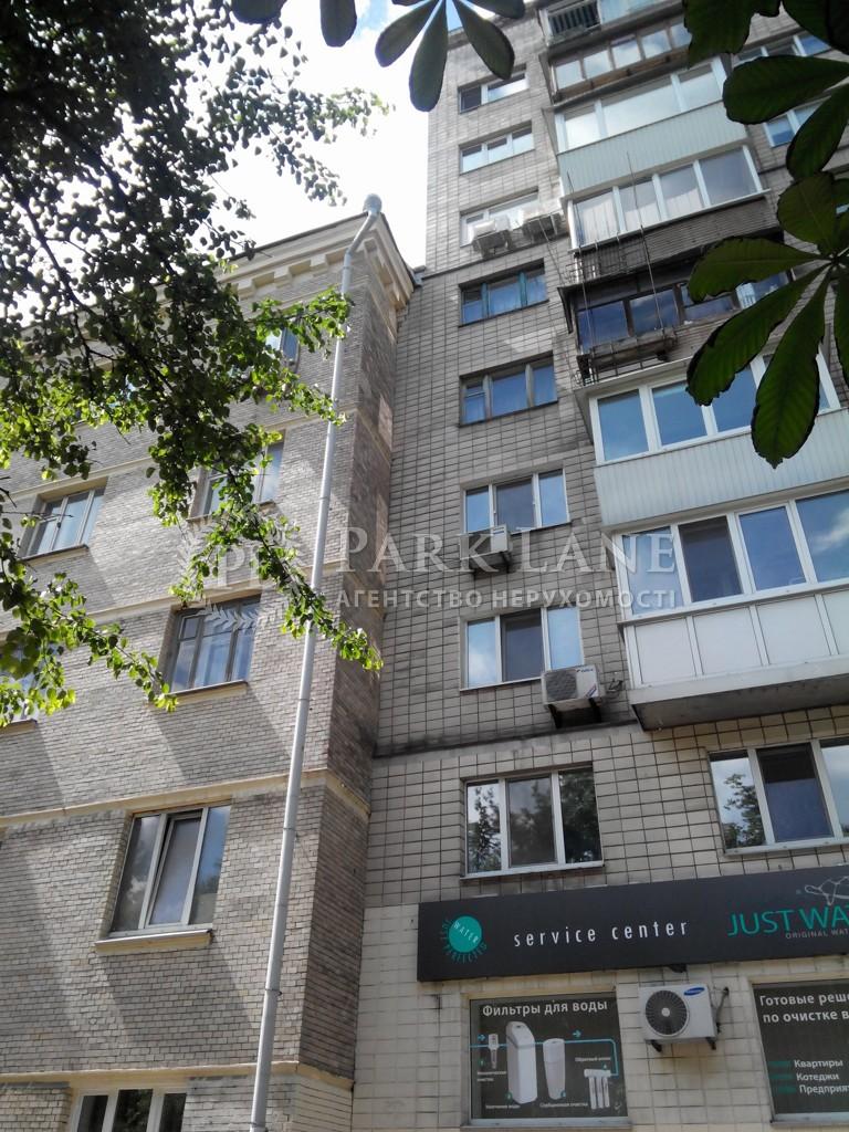 Квартира ул. Лаврская, 4, Киев, R-3234 - Фото 10