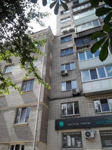Квартира Z-790423, Лаврская, 4, Киев - Фото 4