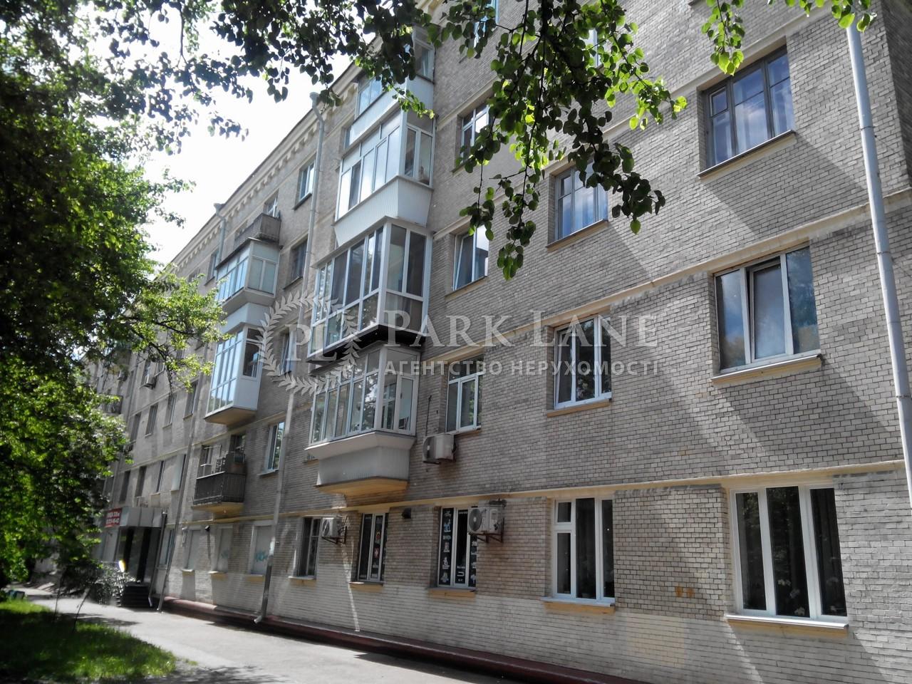 Квартира ул. Лаврская, 4, Киев, R-3234 - Фото 8