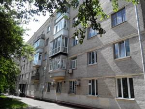 Квартира Z-790423, Лаврская, 4, Киев - Фото 2