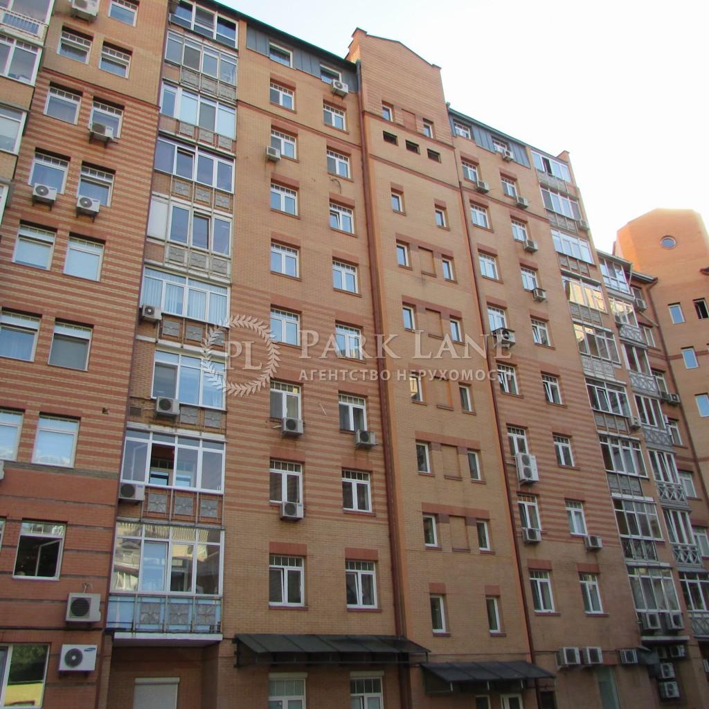 Квартира ул. Панаса Мирного, 8, Киев, J-8692 - Фото 10