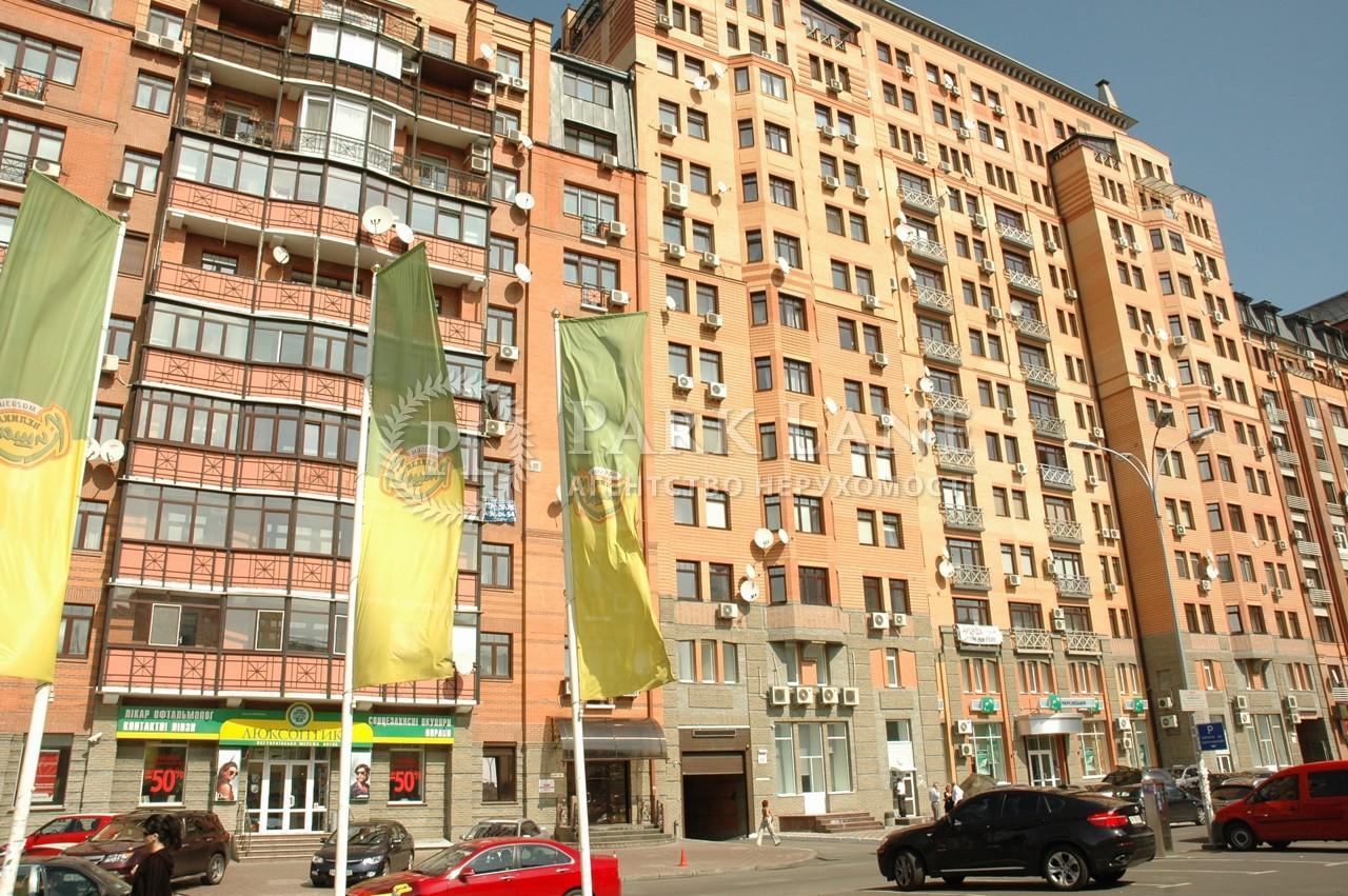 Квартира ул. Панаса Мирного, 8, Киев, J-8692 - Фото 1