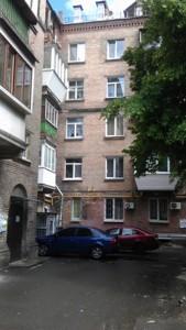 Нежитлове приміщення, Z-1681188, Деревлянська (Якіра), Київ - Фото 3