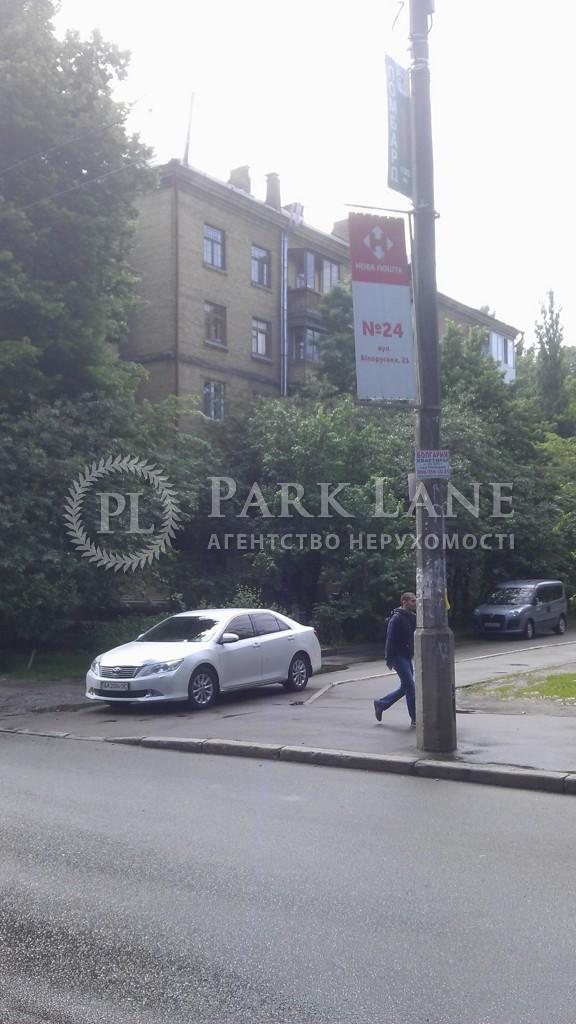 Нежитлове приміщення, Z-1681188, Деревлянська (Якіра), Київ - Фото 5