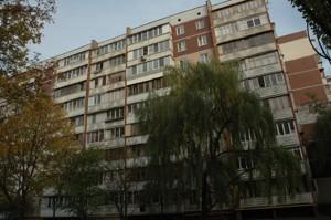 Квартира B-92073, Свободи просп., 4, Київ - Фото 2