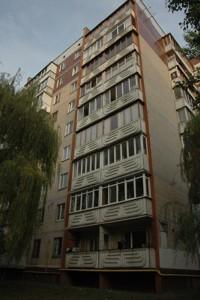 Квартира B-92073, Свободи просп., 4, Київ - Фото 3
