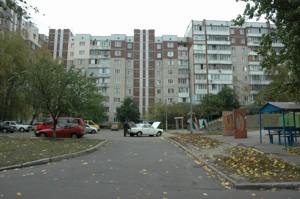 Квартира B-92073, Свободы просп., 4, Киев - Фото 5