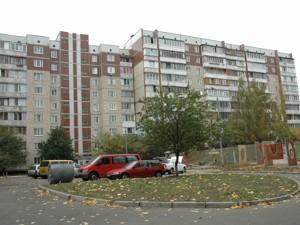 Квартира B-92073, Свободи просп., 4, Київ - Фото 4