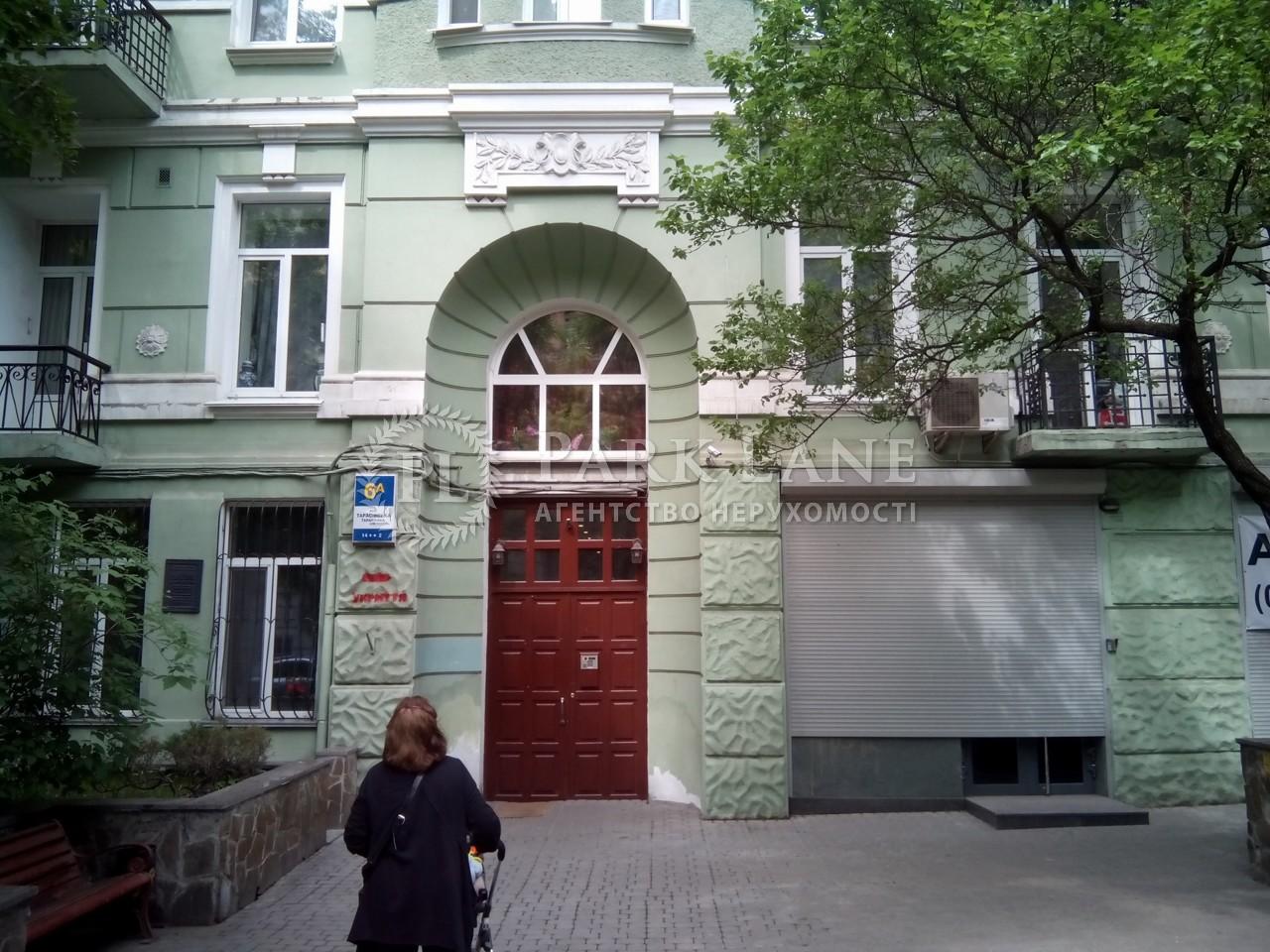Магазин, ул. Тарасовская, Киев, Z-1665434 - Фото 3