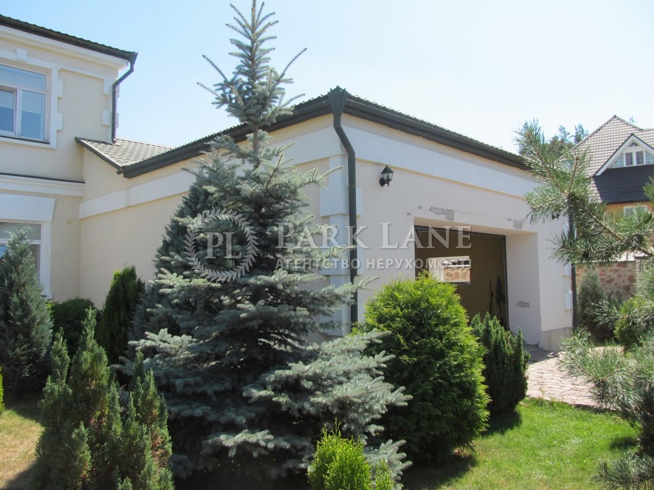 Дом Горенка, X-32581 - Фото 3