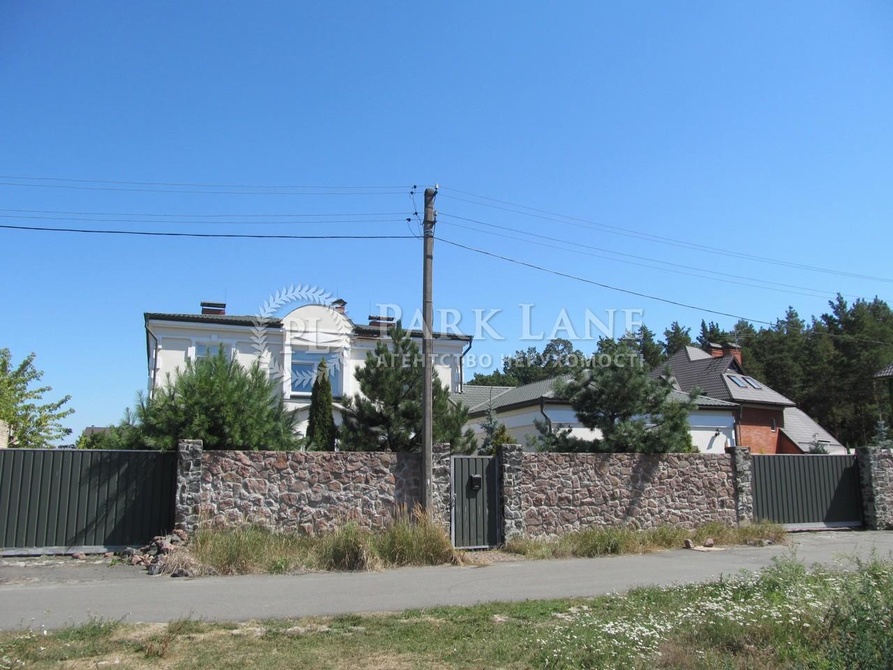 Дом Горенка, X-32581 - Фото 4