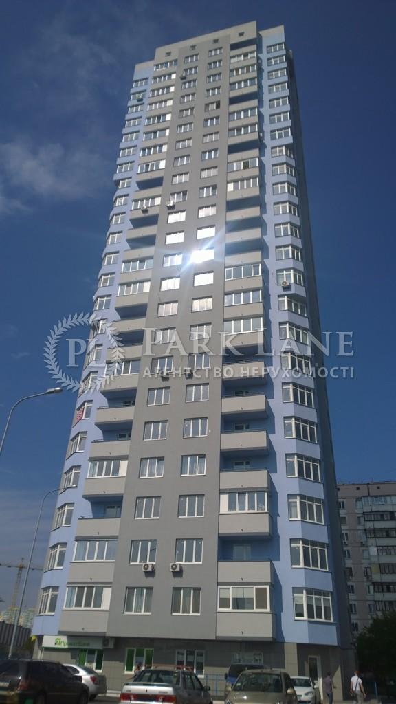 Квартира ул. Гмыри Бориса, 17, Киев, L-27995 - Фото 16