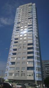 Квартира L-27997, Гмирі Б., 17, Київ - Фото 4