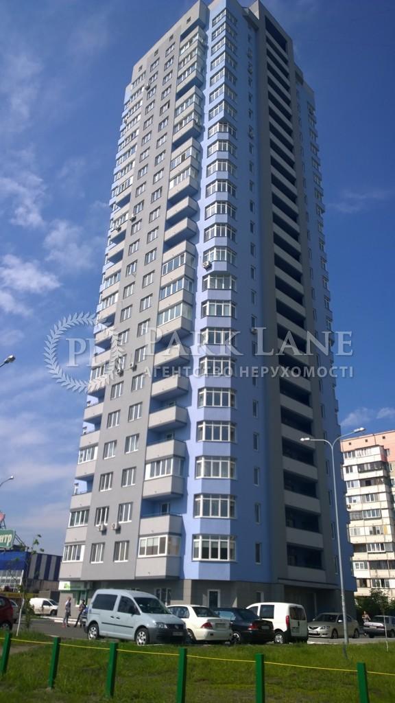 Квартира ул. Гмыри Бориса, 17, Киев, L-27995 - Фото 15