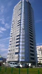 Квартира L-27997, Гмирі Б., 17, Київ - Фото 3