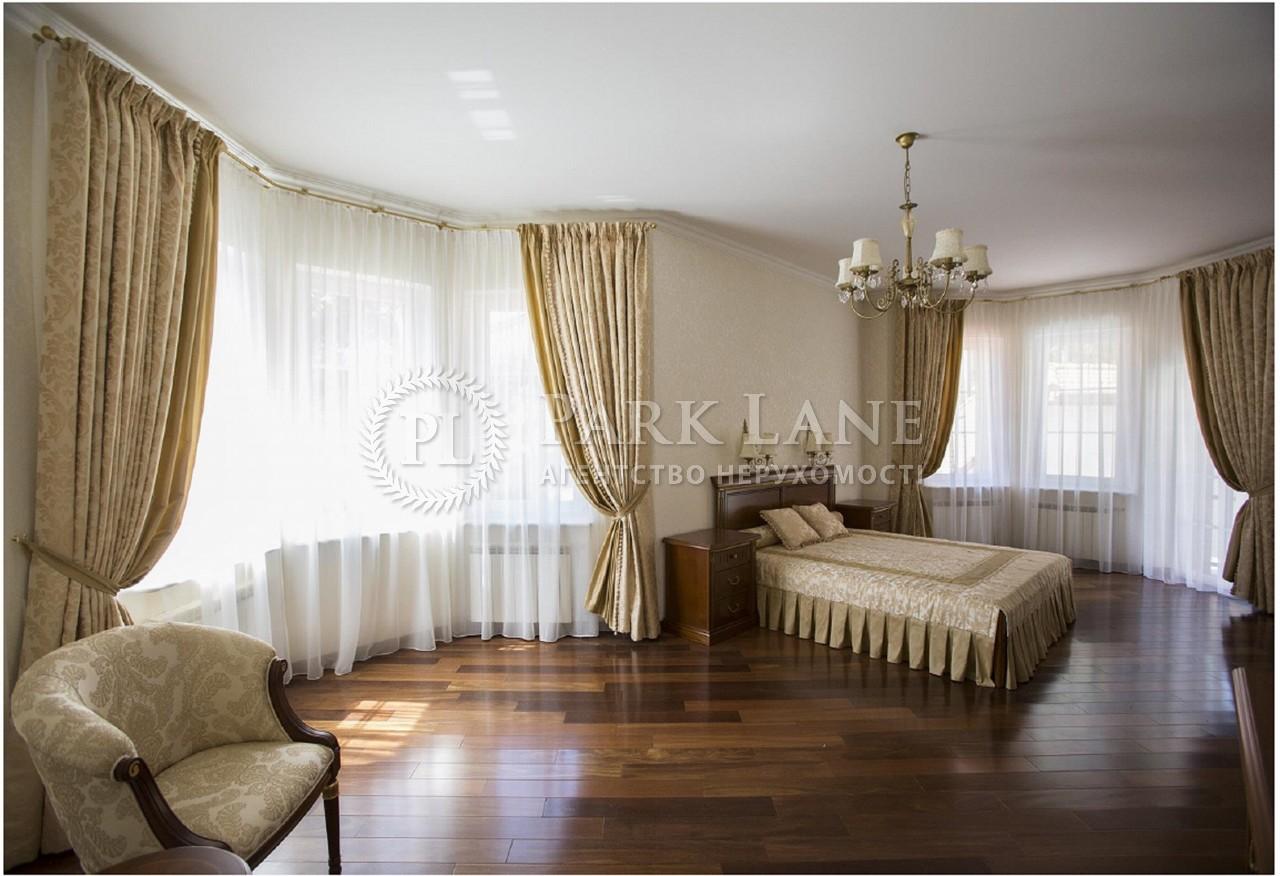 Квартира J-22125, Тимирязевская, 30, Киев - Фото 12