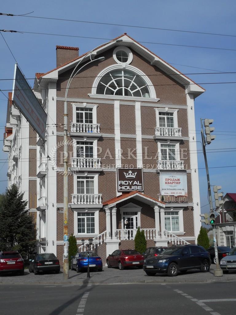 Нежилое помещение, ул. Московская (Жуляны), Киев, B-97942 - Фото 25