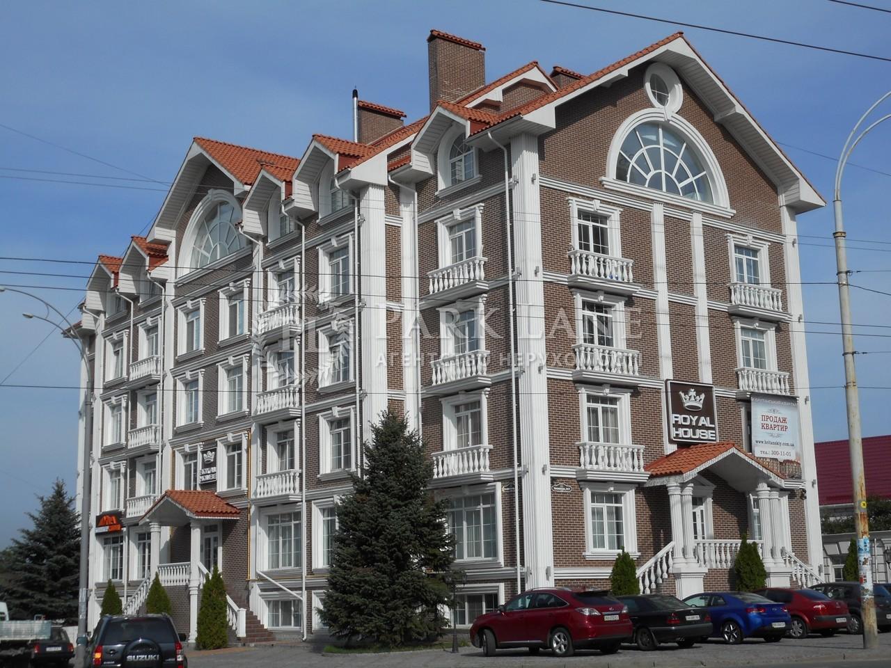 Нежилое помещение, ул. Московская (Жуляны), Киев, B-97942 - Фото 24
