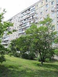Квартира R-36637, Озерна (Оболонь), 12, Київ - Фото 2