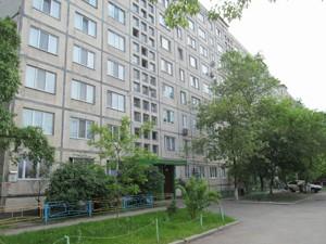 Квартира R-36637, Озерна (Оболонь), 12, Київ - Фото 3