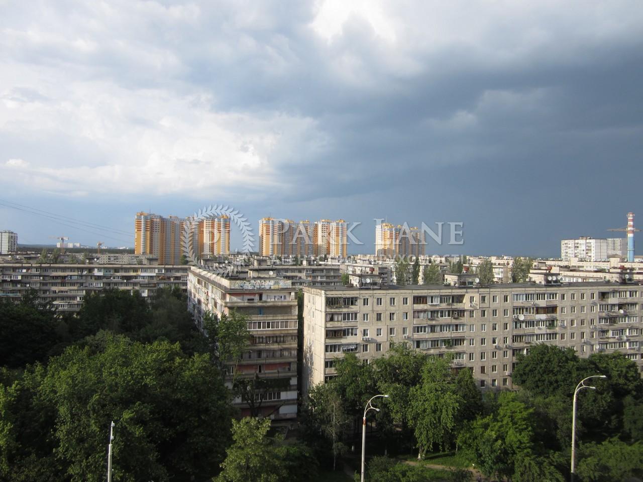 Квартира ул. Автозаводская, 99/4, Киев, X-32454 - Фото 30