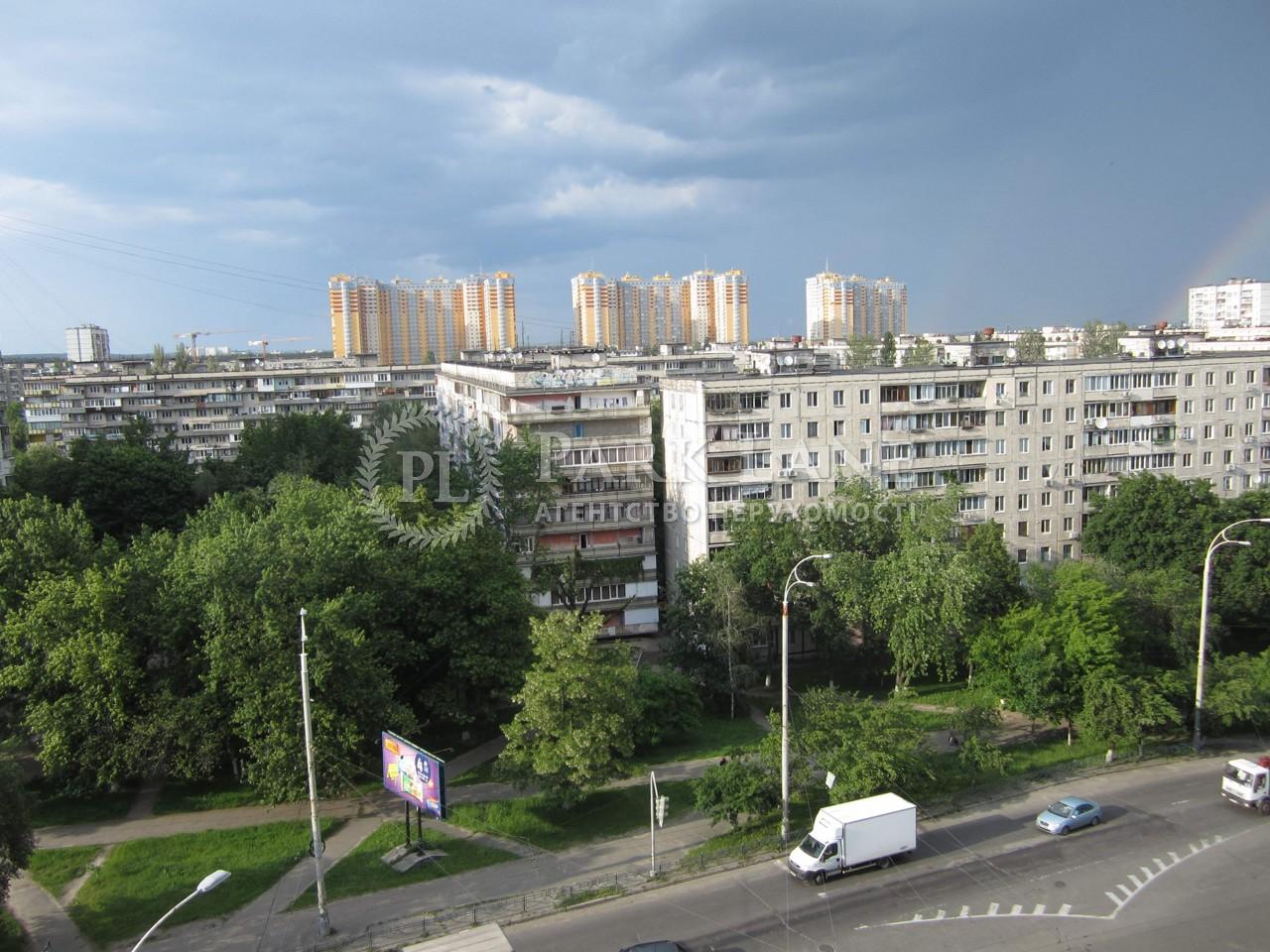 Квартира ул. Автозаводская, 99/4, Киев, X-32454 - Фото 31