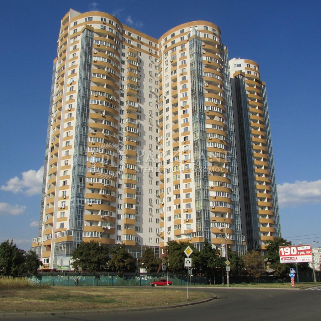Офіс, вул. Шумського Юрія, Київ, R-13035 - Фото 1