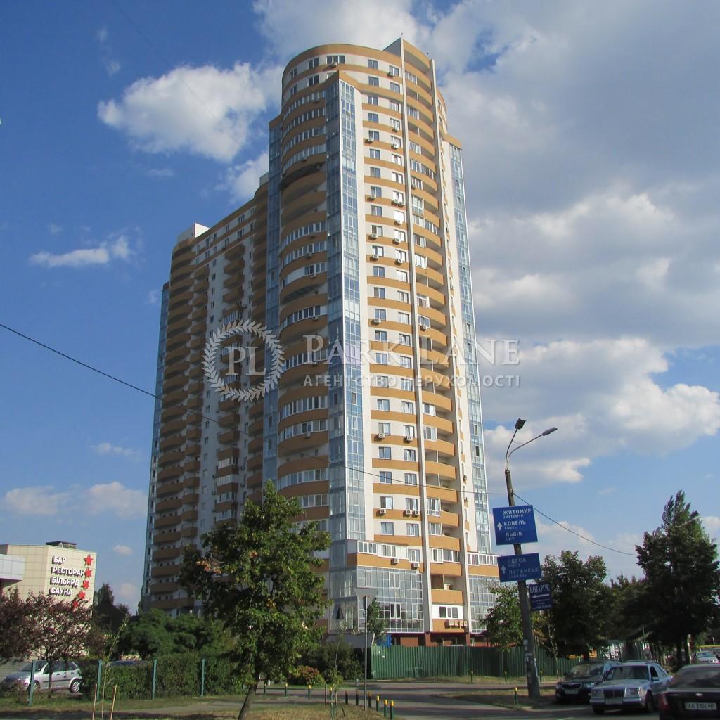 Квартира ул. Шумского Юрия, 5, Киев, B-92550 - Фото 13