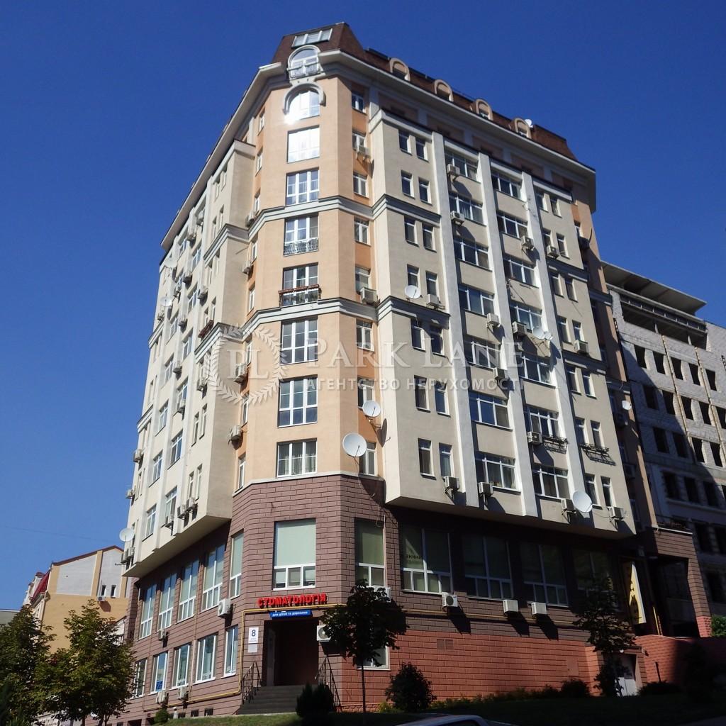 Квартира ул. Лабораторная, 8, Киев, B-87036 - Фото 1