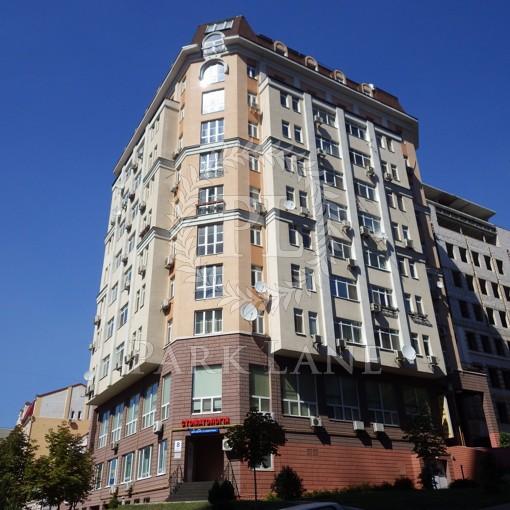 Квартира, N-19019, 8