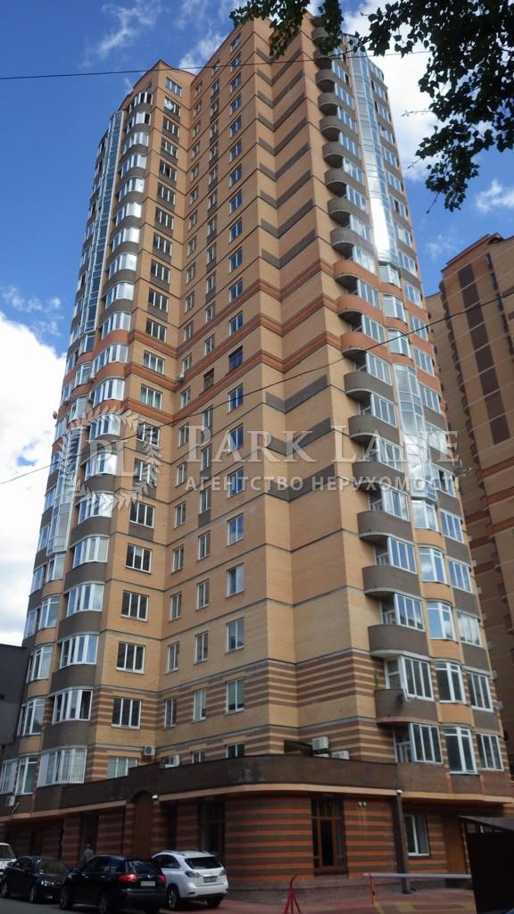 Квартира Лабораторний пров., 6, Київ, K-27970 - Фото 4