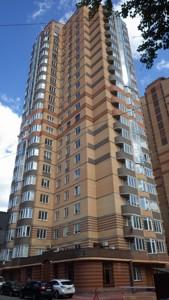 Квартира K-28554, Лабораторный пер., 6, Киев - Фото 1