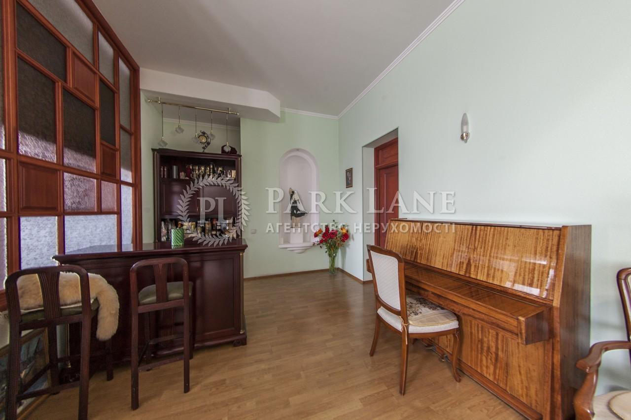 Квартира вул. Ярославів Вал, 6, Київ, B-92076 - Фото 19
