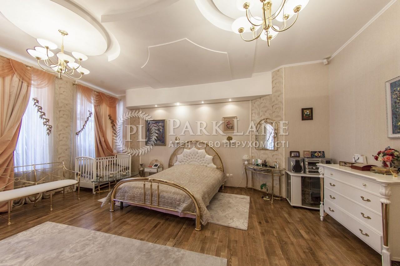 Квартира вул. Ярославів Вал, 6, Київ, B-92076 - Фото 20