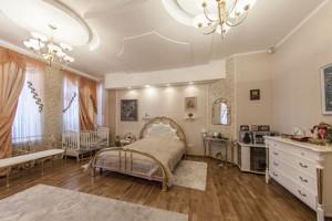 Квартира B-92076, Ярославов Вал, 6, Киев - Фото 22